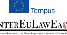 Международные научно-образовательные проекты - TEMPUS