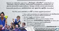 """Sporta un izklaides aģentūra """"Sniega cilvēks"""" nodarbojas ar izklaides, aktīvas atpūtas, komandas saliedēšanas pasākumu un sporta sacensību organizēšanu."""